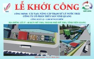 """Lễ khởi công: Công trình """"Nâng cấp & cải tạo Trạm xử lý nước thải Công ty CP Thủy sản Vinh Quang, Q = 1.200 m3/ngày.đêm"""""""