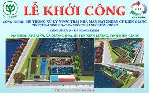 """Lễ khởi công: Công trình """"Hệ thống xử lý nước thải trại tôm giống Kiên Giang với công suất Q = 820 m3/ngày.đêm """""""