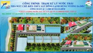 Lễ ký kết hợp đồng trạm xử lý nước thải Nhà máy chế biến thủy sản đông lạnh Hùng Vương Sa Đéc