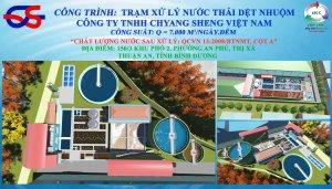 Lễ khởi công công trình Trạm xử lý nước thải Công ty TNHH Chyang Sheng Việt Nam