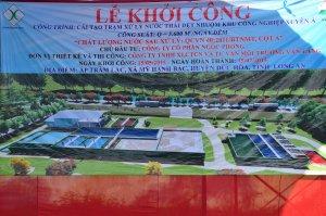 Lễ khởi công công trình Cải tạo trạm xử lý nước thải dệt nhuộm Khu Công Nghiệp Xuyên Á
