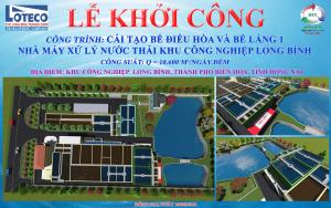 Lễ khởi công công trình Cải tạo bể điều hòa và bể lắng 1 Nhà máy xử lý nước thải Khu Công Nghiệp Long Bình