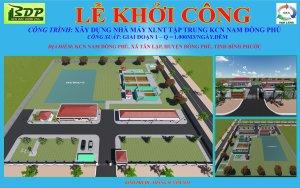 Lễ khởi công công trình Nhà máy xử lý nước thải tập trung Khu công nghiệp Nam Đồng Phú