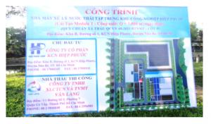 Lễ khởi công công trình: Nhà máy Xử Lý Nước Thải Tập Trung KCN Hiệp Phước